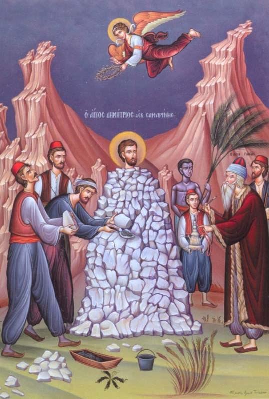 img ST. DEMETRIUS of Samarina