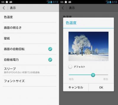 device-2013-05-17-001341.jpg