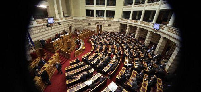 5 luglio: giorno dell'indipendenza greca; 15 luglio: giorno della dipendenza greca