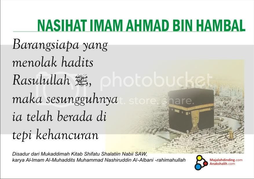 nasihat imam ahmad Pictures, Images and Photos