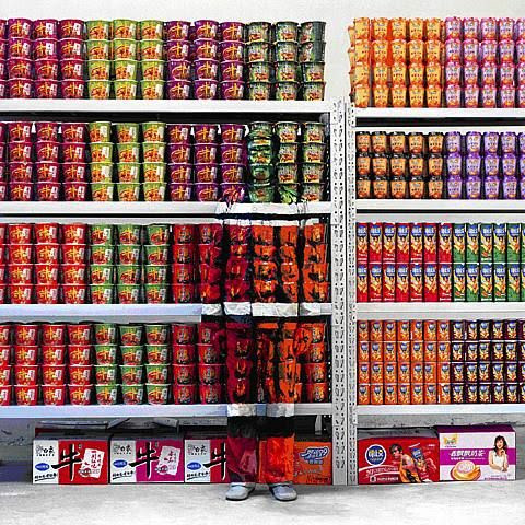 Liu Bolin, Supermarket