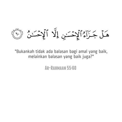 kata mutiara islam singkat penyejuk hati  jiwa