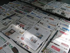 newspapers (Tehrān)
