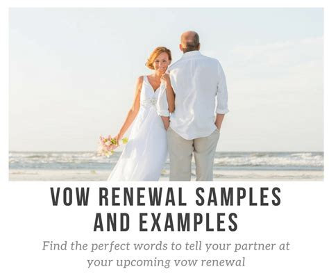 Awesome Vow Renewal Samples   Updated October 2017