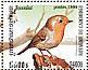 European Robin Erithacus rubecula