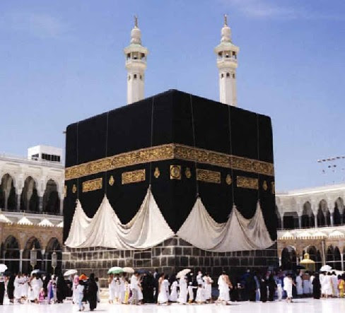 http://html1155.files.wordpress.com/2009/10/kabah.jpg