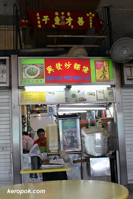 Heng Huat Fried Kuay Teow at Pasir Panjang Food Centre