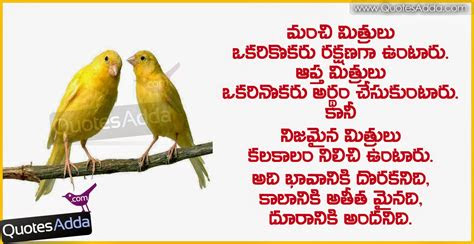Friendship Quotes Telugu Language
