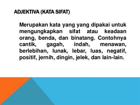 teks eksposisi bahasa indonesia kelas  smt