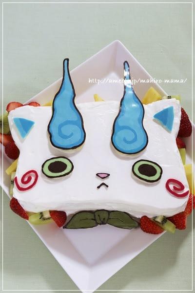 妖怪ウォッチ コマさんのキャラケーキ作り方付き Momos Obentou
