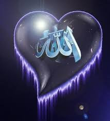 99 Nama Allah SWT Asmaul Husna - Sembilan Puluh Sembilan Sebutan Tuhan Asma'ul Husnah