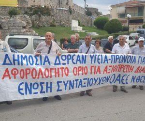 Θεσπρωτία: Συνταξιούχοι Θεσπρωτίας - Να αποδοθούν οι επιστροφές που δικαιούμαστε