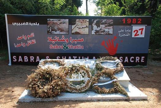 Il memoriale della strage di Sabra e Chatila, a sud di Beirut
