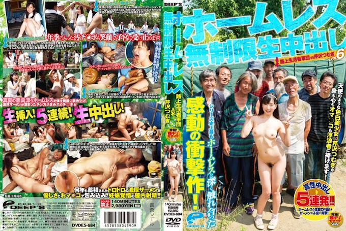 DVDES-684 The Spinning Vagrant Corps Vs Serizawa