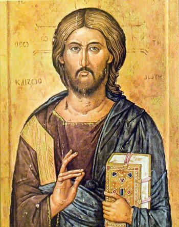 English: Icon of Jesus Christ