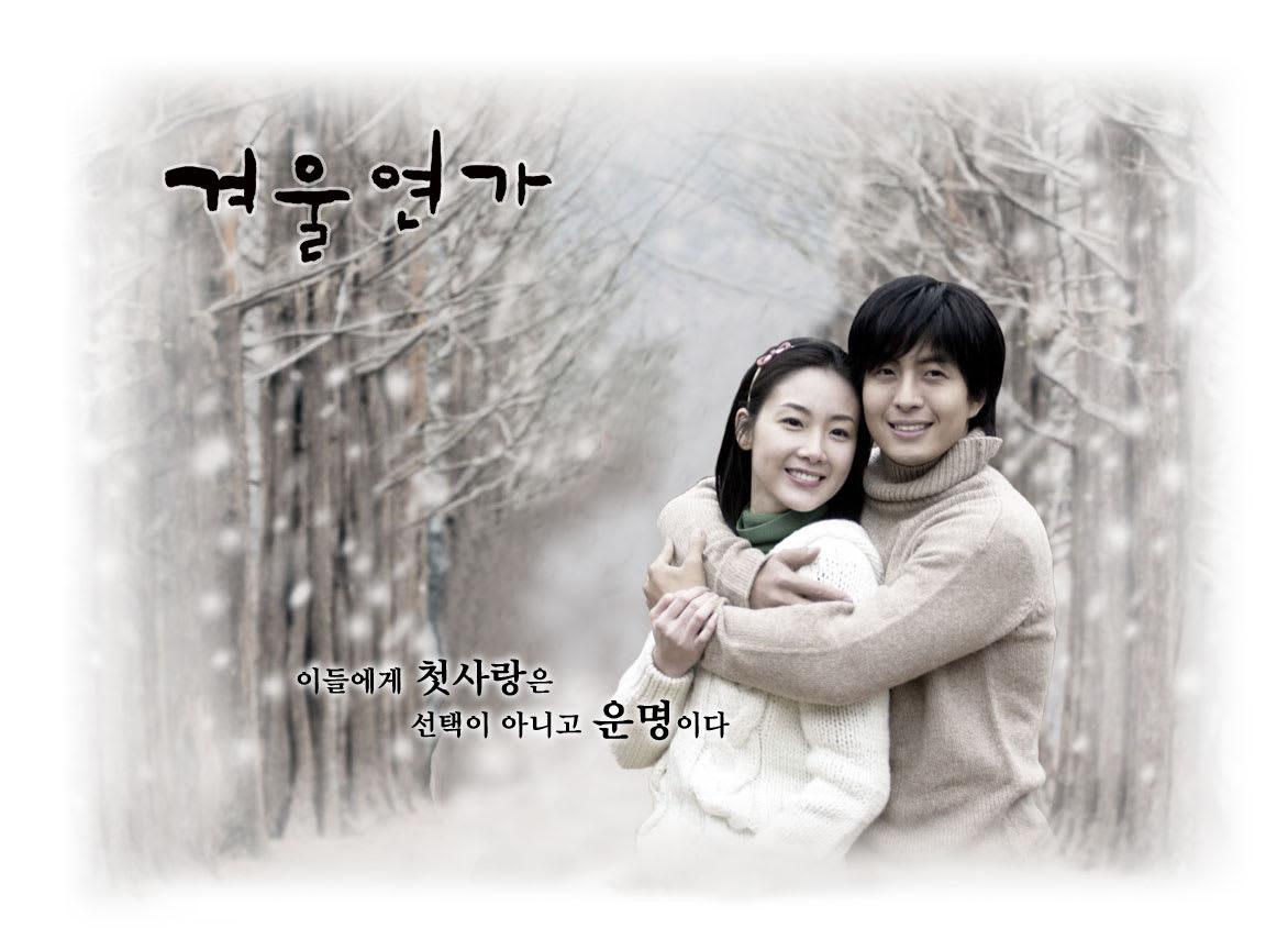 冬のソナタ 韓国ドラマ壁紙