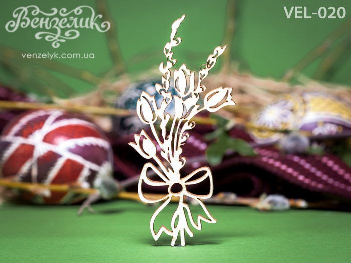 http://venzelyk.com.ua/products/22663164