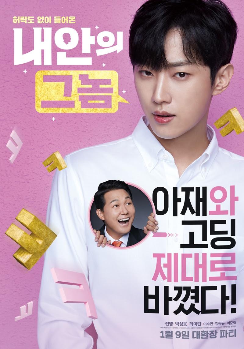 Sinopsis Film Korea Inside Me (2019)