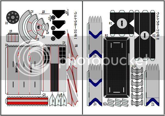 photo ultraman.papercraft.spaceship.via.papermau.001_zps5c84m4oa.jpg