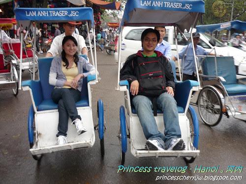 Cyclo tour 1