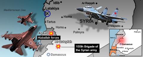 AttackinSyria480