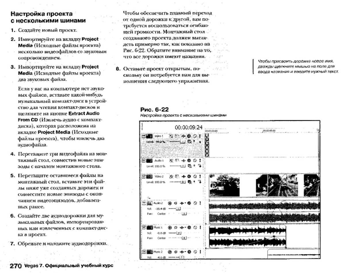 http://redaktori-uroki.3dn.ru/_ph/12/212387726.jpg