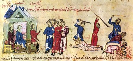 Οι διωγμοί των Παυλικιανών στα χρόνια της αυτοκράτειρας Θεοδώρας (843-844), μικρογραφία από το Χρονικό του Ιωάννη Σκυλίτση (Σύνοψις Ιστοριών), 12ος-13ος αι. (Μαδρίτη, Εθνική Βιβλιοθήκη)