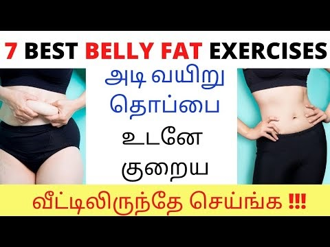 belly fat home workouts in tamil  thoppai kuraiya tips in
