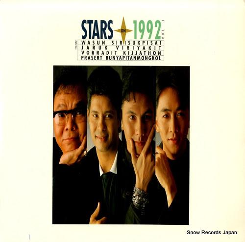 V/A stars on 1992 vol.1