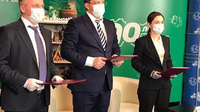Сбербанк заключил соглашения о развитии цифровизации с Фондом поддержки предпринимательства Югры «Мой бизнес» и Фондом развития Югры