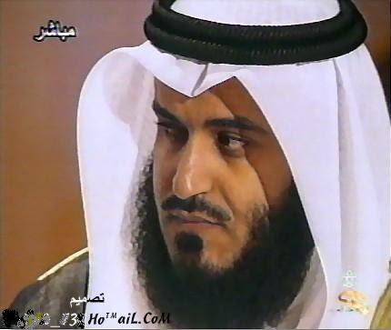 الشيخ القارئ مشاري راشد العفاسي