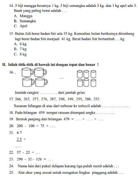 Kumpulan Soal Ipa Kelas 7 Semester 2 Beserta Jawabannya