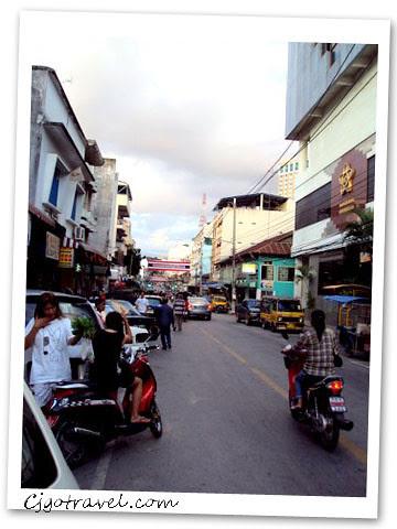 Betong town