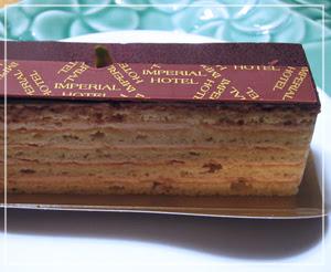 帝国ホテルで買ってきました、ベルギーのケーキ「ジャヴァネ」。