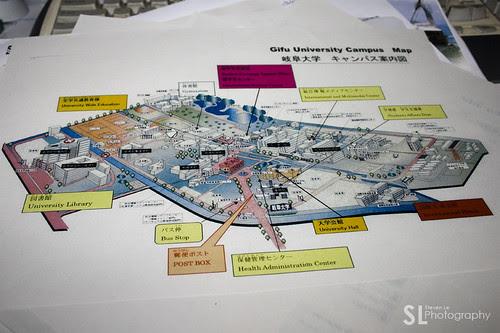 Gifu University Map