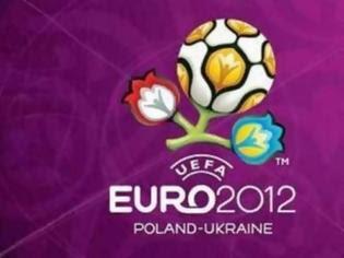 Φωτογραφία για Η Ισπανία η ακριβότερη ομάδα του Euro2012