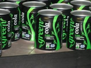 Φωτογραφία για Όταν η cola γίνεται ελληνική υπόθεση! Δείτε φωτογραφίες...