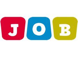 job logo  logo generator kiddo  love colors style