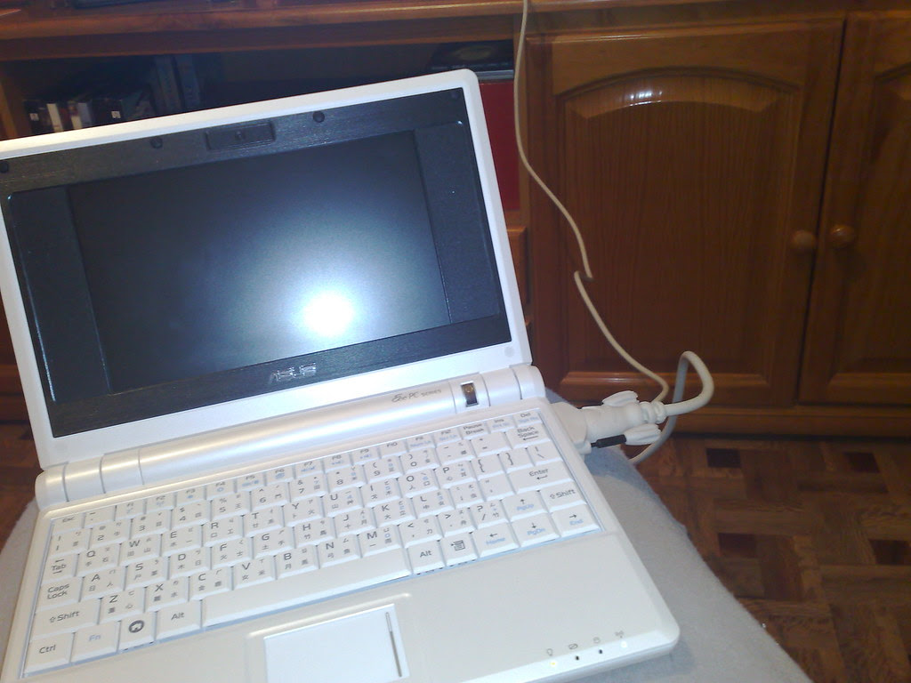 EeePC saluda video
