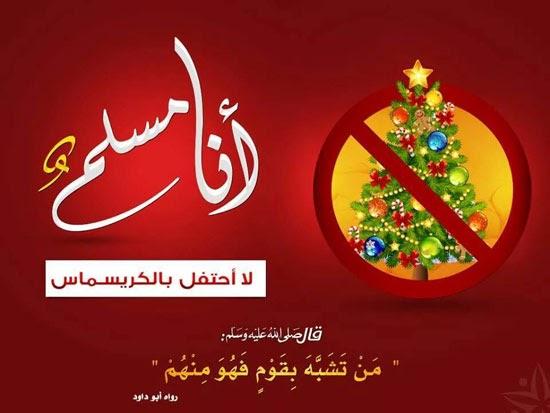 احتفال المسلم برأس السنة الميلادية يعني دخوله جحر الضب