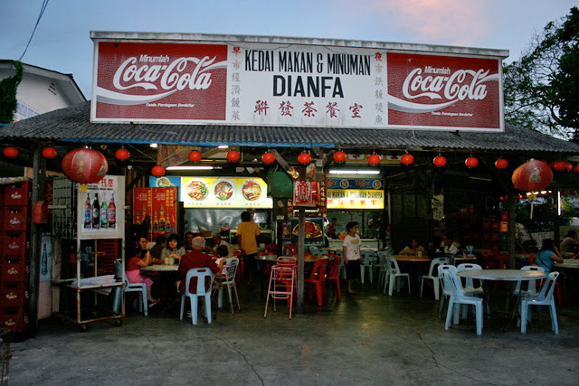 Dianfa Eating House