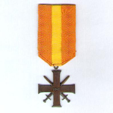 Solicitar a la Valentía y Lealtad (Quisling Cruz) ('Tro Tapper og' Orden), 1941
