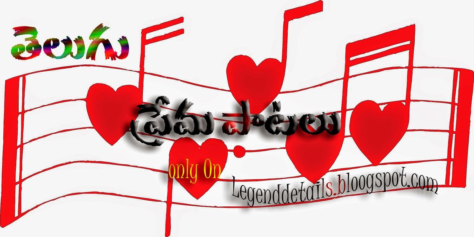 Love Failure Photos Telugu Download - love wall
