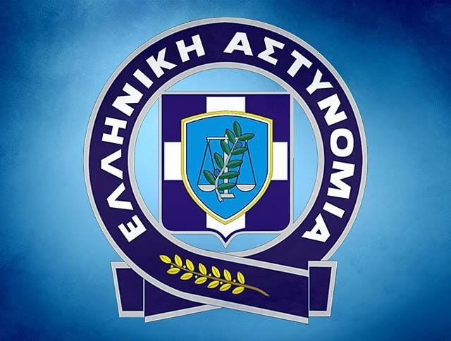 Αποτέλεσμα εικόνας για ικανοί/ες  (ΠΚΕ) διαγωνισμού πρόσληψης Ειδικών Φρουρών στην Ελληνική Αστυνομία και σχετική Ανακοίνωση του Αρχηγείου της Ελληνικής Αστυνομίας
