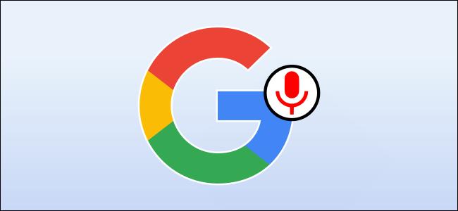 Cómo (y por qué) participar en el almacenamiento de grabaciones de Google