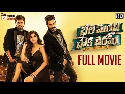 Bhale Manchi Chowka Beram Telugu Movie