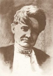 Митта Василий Eгорович