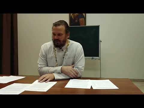 Лекции 1 и 3 из цикла лектория для преподавателей по ОПК