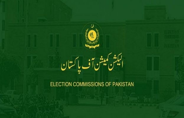 ECP forms vigilance committee for senate elections | Latest-News | Daily Pakistan