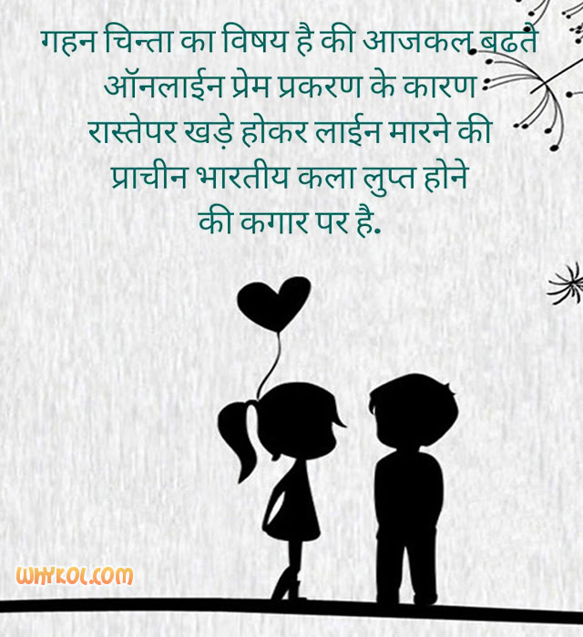 Sad Boy Quotes In Hindi Love Shayari